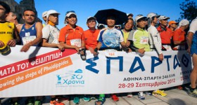 Spartathlon 2013, 246 kilometers from Athens to Sparta